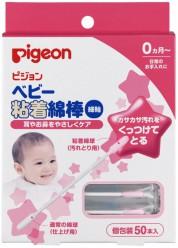 Детские ватные палочки с липкой поверхностью с 0+мес 50шт