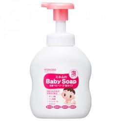 Детское жидкое мыло с рождения Wakodo None для чувствительной кожи 450мл