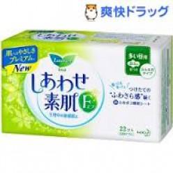 Гигиенические прокладки для деликатной кожи Laurier-F 22,5см (20шт)