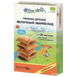 Печенье детское с яблочным мармеладом 18+мес 150гр.