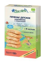 Печенье альпийское с пребиотиками 6+мес. 150гр.