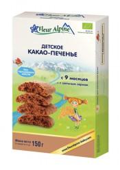 Печенье детское с какао 9+мес.150гр.