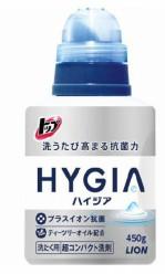"""Супер-концентрированный антибактериальный жидкий гель для стирки """"Top Hygia"""" 450мл."""