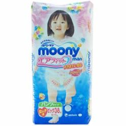Трусики Moony Man Big 38 для девочек (12-22кг)